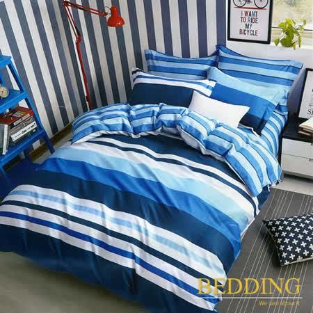 【BEDDING】100%棉 雙人加大床包涼被四件式  安靜