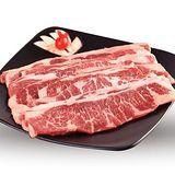美國料里長 美國安格斯翼板燒烤牛2包組 (500g/包)