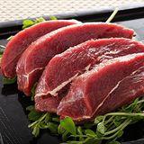 mi將的店 頂級菲力鴕鳥肉嚐鮮2包組 (250g/包)