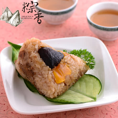 粽香 香菇蛋黃三寶粽5入(170g/入)