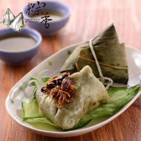 粽香 4盒艾草粄粽(5入/盒)