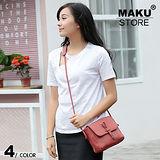 【MAKU STORE】新款復古磨砂簡約百搭迷你側背小包-紅色