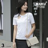 【MAKU STORE】韓版新款百搭時尚迷你側背小方包-杏灰色