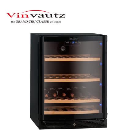 法國名望 VinVautz Grand Cru 46瓶裝頂級酒櫃(VZ46ABT)