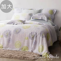 Tonia Nicole東妮寢飾 艾絲特100%天絲被套床包組(加大)