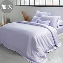 Tonia Nicole東妮寢飾 喬伊絲100%天絲刺繡加大被套床包組(薰衣紫)