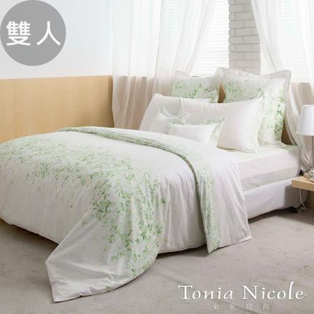 Tonia Nicole東妮寢飾 穆德莉高紗支精梳棉被套床包組(雙人)