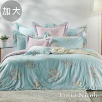 Tonia Nicole東妮寢飾 維納斯環保印染精梳棉兩用被床包組(加大)