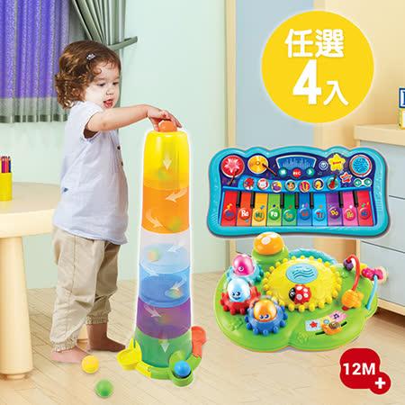 WinFun嬰幼兒聲光玩具大集合(任選4入)