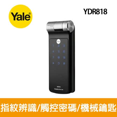 Yale 耶魯  YDR818 熱感觸控指紋輔助門鎖