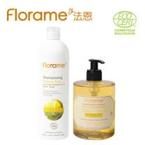 【Florame法恩】有機洗髮/法式沐浴 系列 任選2瓶