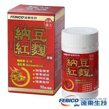 遠東生技 納豆紅麴膠囊90錠 1瓶組