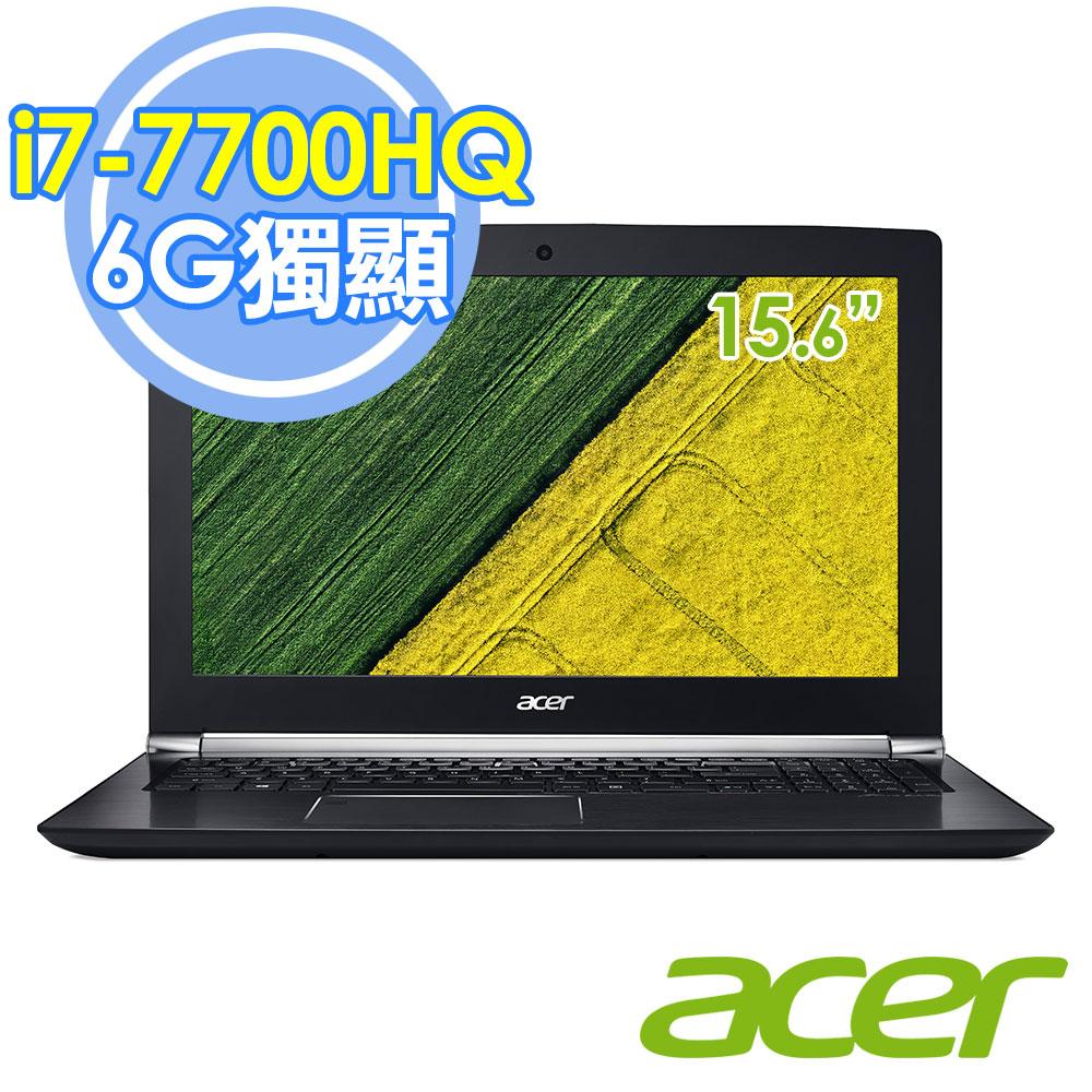 Acer VN7-593G-76N4 15.6吋FHD/i7-7700HQ/1060 6G獨顯/Win10  輕薄電競筆電-送acer無線滑鼠+acer馬克杯