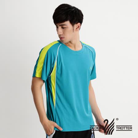 【遊遍天下】MIT台灣製中性款抗UV吸濕排汗圓領衫S079孔雀綠