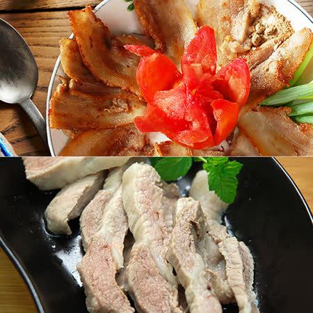 【築地一番鮮】頂級松阪豬肉2包+西班牙豬五花2包(300g/包)免運組