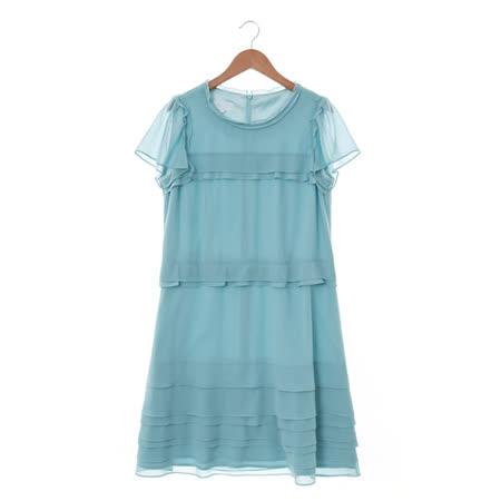 IRIS 雪紡洋裝-土耳其藍