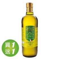 歐莉(金裝)特級初榨橄欖油(1000ML/入)