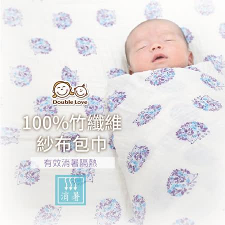 歐美 嬰兒多功能竹纖維紗布包巾 哺乳巾【JA0025】