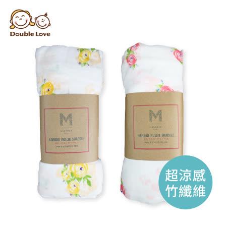 歐美 100%竹纖維抗UV 紗布包巾 哺乳巾【JA0073】