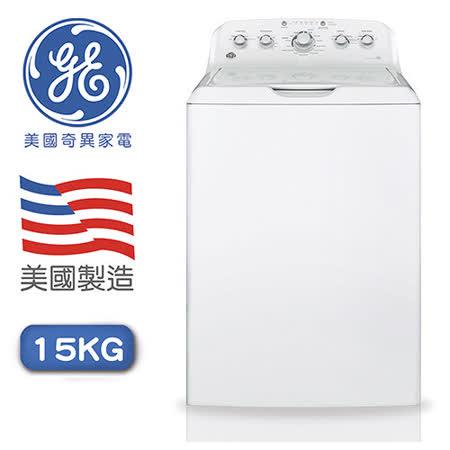 【GE奇異】15KG直立式洗衣機 GTW460ASWW