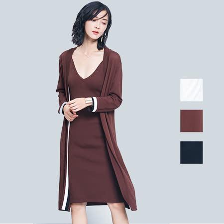 【nata】拼色針織開襟外套