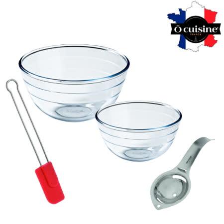 【法國O cuisine】歐酷新烘焙-百年工藝耐熱玻璃調理盆24+16CM(附刮刀和蛋清分離器)