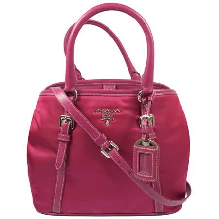PRADA 經典浮雕LOGO帆布皮飾邊手提兩用包.桃紅