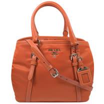 PRADA 經典浮雕LOGO帆布皮飾邊手提兩用包.橘