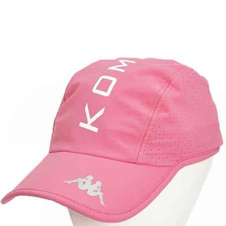 KAPPA義大利休閒慢跑運動帽1個 亮桃粉
