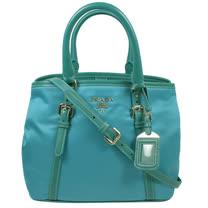 PRADA 經典浮雕LOGO帆布皮飾邊手提兩用包.藍綠