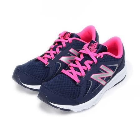(女) New Balance 限定版 490 v4輕量跑鞋 深藍粉 W490CN4 女鞋 鞋全家福