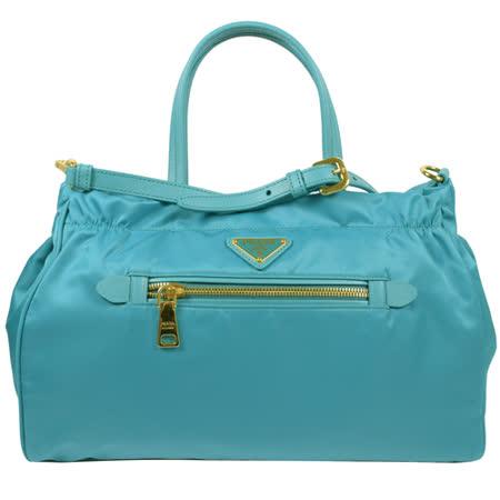 PRADA 經典三角LOGO尼龍帆布手提兩用包.藍綠