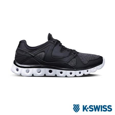 K-Swiss Tubes X Trainer H CMF輕量訓練鞋-男-黑/炭灰/白