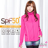【BeautyFocus】台灣製抗UVUPF50+立領輕量防曬外套-5062桃紅