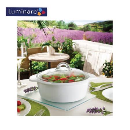 【Luminarc 樂美雅】2公升耐熱鍋