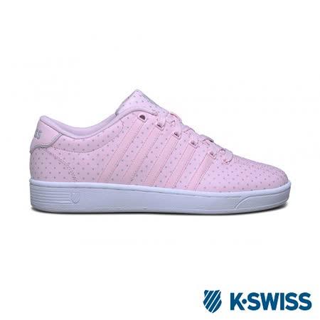 K-Swiss Court Pro II CMFDOTS休閒運動鞋-女-粉紅/圓點