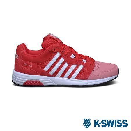 K-Swiss Si-18 Trainer II Sde休閒運動鞋-女-紅