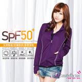 【BeautyFocus】台灣製抗UVUPF50+立領輕量防曬外套-5062深紫