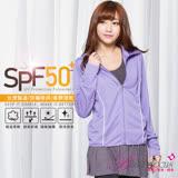 【BeautyFocus】台灣製抗UVUPF50+立領輕量防曬外套-5062淺紫