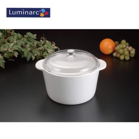 【Luminarc 樂美雅】3公升耐熱鍋