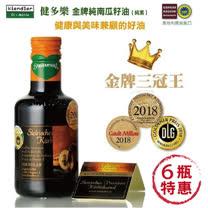 Kiendler健多樂-奧地利金牌純南瓜籽油-250ml_6瓶團購組