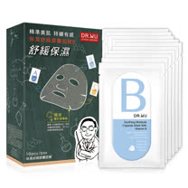 DR.WU 保濕舒緩膠囊面膜B-10入組