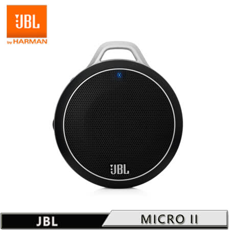【福利品】JBL-MICRO II 藍芽無線喇叭 (黑)