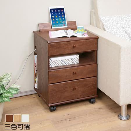 C&B-設計家座充日式床頭櫃/邊桌櫃