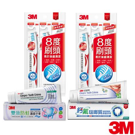 3M 潔牙護齒牙膏牙刷組(牙膏*2+牙刷*6)
