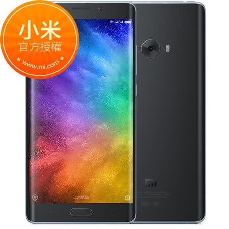 小米Note 2 雙曲面5.7吋四核心商務旗艦機(6G/128G) LTE 送移動電源QLA 5200mAh (MP-528S)