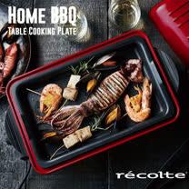 recolte 日本麗克特 Home BBQ 電烤盤貴族紅