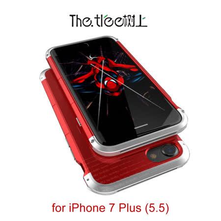 The tree 衛士系列 iPhone 7 Plus 金屬保護邊框 磨砂後背蓋 保護殼