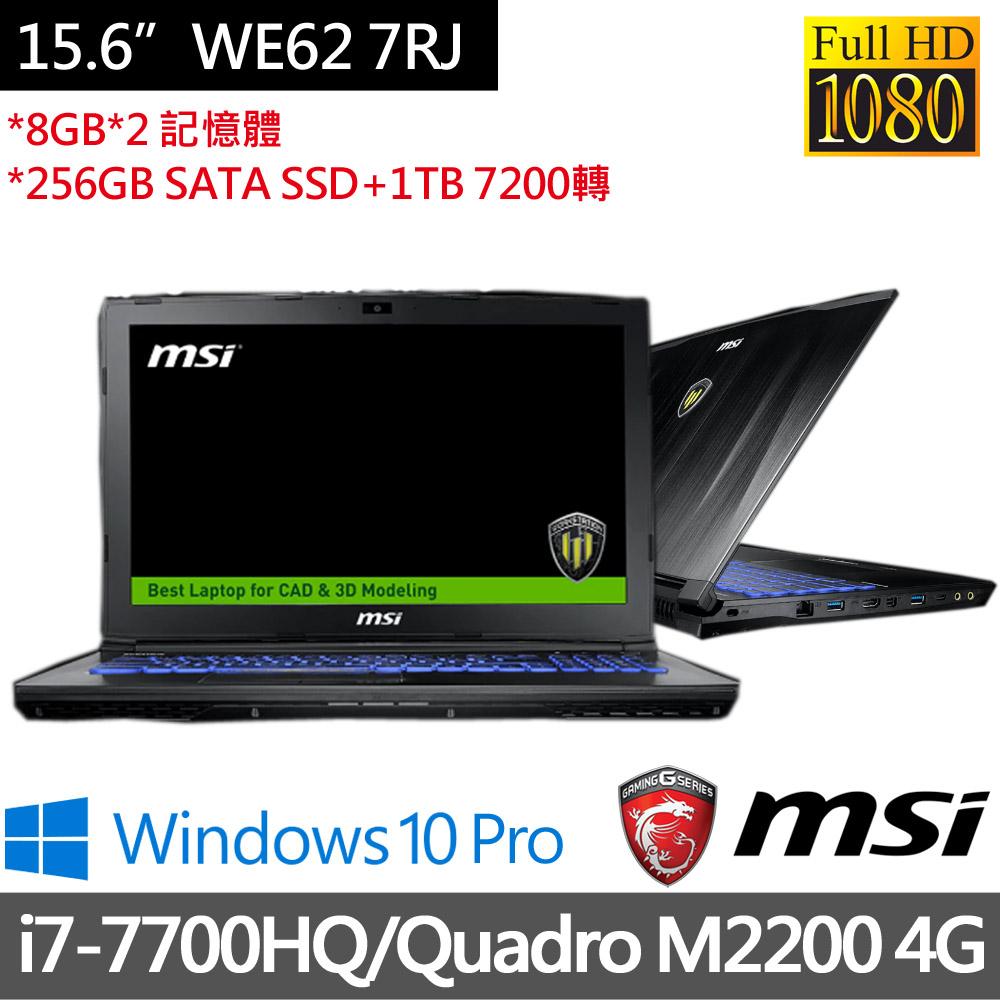 MSI 微星WE62 7RJ-1849TW 15.6吋FHD i7-7700HQ四核心/16G/256G SSD+1TB雙碟/M2200_ 4G獨顯/Win10Pro完美工作站 行動筆電