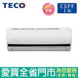 TECO東元7-9坪MA40IH-BV變頻冷暖空調_含配送到府+標準安裝